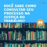 Você sabe como consultar seu processo na justiça do trabalho?